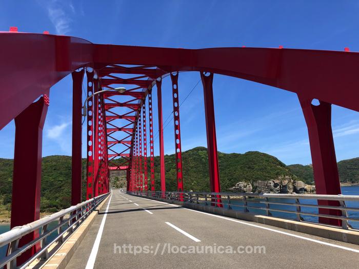 マルゲリータ周辺の橋