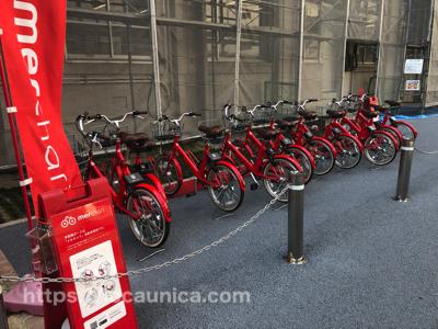 メルチャリポートに自転車が並んでいる画像