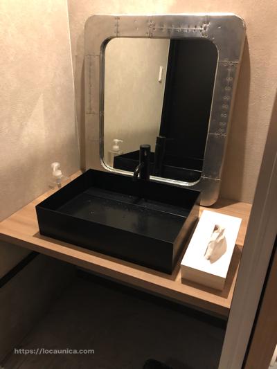 【KOMOREBI】外の女子トイレの中