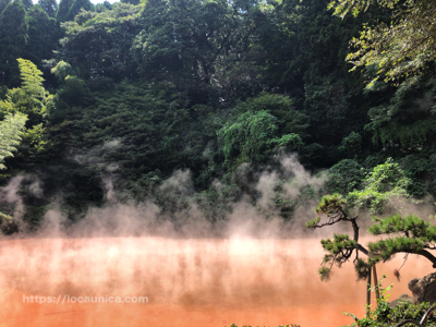 血の池地獄・温泉1