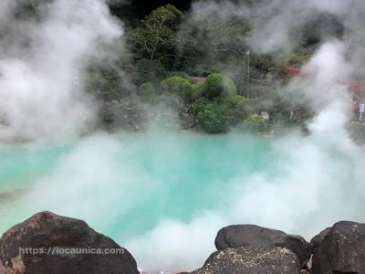 海地獄 温泉