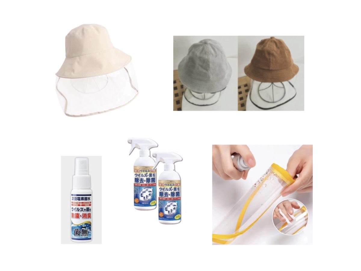 マスクが嫌いな赤ちゃんに!!【フェイスカバー・フェイスガード・細菌飛沫防護帽】はこちら♪