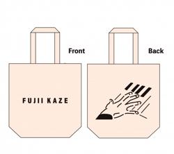 ④風さんトートバッグ 1,500円(内税)