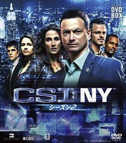 CSI:ニューヨーク(第2シーズン第23話「勇気ある者」)  ロンド 役