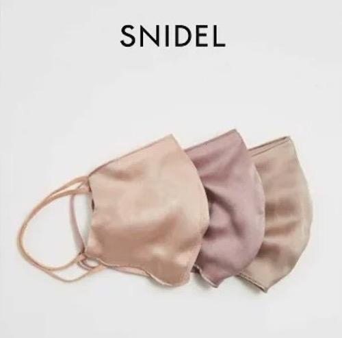 SNIDEL(スナイデル)シルクマスクの特徴